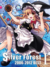 Silver Forest BEST�T