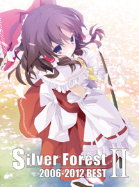 Silver Forest BEST�U