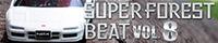 イニシャルD Super Forest Beat VOL.2 mp3